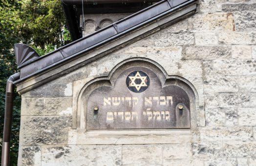 prague tours: jewish quarter